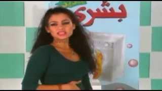 getlinkyoutube.com-هيفاء وهبي في اعلان من بداية التسعينات!
