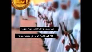 getlinkyoutube.com-شيلة ابن مسعر اداء شبل الدواسر شيلات2015