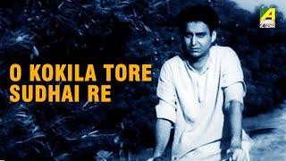 getlinkyoutube.com-O Kokila Tore Sudhai Re | Baghini | Bengali Movie Video Song | Soumitra Chatterjee, Sandhya Roy