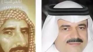getlinkyoutube.com-شيلة: اهداء الى الشيخ/ سعود بن ماجد الدويش كلمات/فهد بن نايف اداء حمود الشاطري