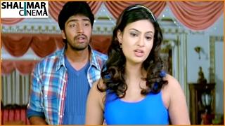 getlinkyoutube.com-Blade Babji Telugu  Movie || Allari Naresh ,Sayali Bhagat Funny Comedy Scene
