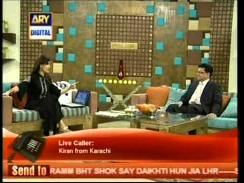 Dr. Ahson Rabbani - VP The Citizens Foundation - on GMP Part 1