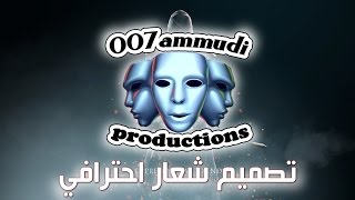 getlinkyoutube.com-برنامج تصميم شعار احترافي مجاني || aaa logo 2015 FULL