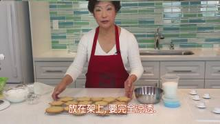 糖霜曲奇Sugar Cookies