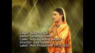 getlinkyoutube.com-Naseebo Lal - Toon Sonra Lagpal Qalandar - Sonron Mast Qalandar Muhnjo Lal Qalandar - Al 6