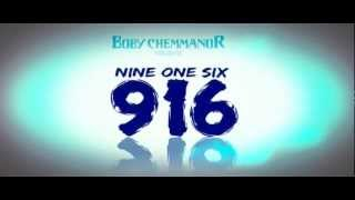 916 – Malayalam Movie – Official Trailer