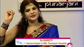 getlinkyoutube.com-Women want Beauty or Health by Dr  Sweety Punarjani Hospital, Peroorkada, Trivandrum
