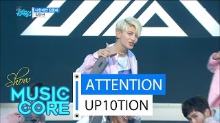 getlinkyoutube.com-[HOT] UP10TION - ATTENTION ,업텐션 - 나한테만 집중해 Show Music core 20160423