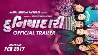getlinkyoutube.com-Duniyadari || Urban Gujarati Movie Trailer || Malhar Thakar || Aarjav Trivedi || Esha Kansara