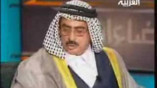 عباس جيجان اللي منعوها قناة العربيه