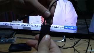getlinkyoutube.com-108:عرض شاشة جهازك على التلفاز بدقة HD وبأداء عالي