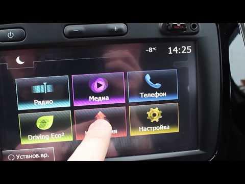 Renault Kaptur Media Nav скрытые возможности!