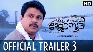 getlinkyoutube.com-Life of Josutty | Official Trailer 3 | Dileep, Rachna Narayankutty, Jyoti Krishna