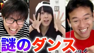 getlinkyoutube.com-【CHEERZ】濡れた手をダンスで乾かすアイドル!