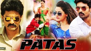getlinkyoutube.com-Patas (2016) Full Hindi Dubbed Movie | Nandamuri Kalyan Ram, Shruti Sodhi | 2016 Full Action Movies