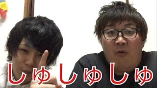 getlinkyoutube.com-ワタナベマホト&デカキンのしゅしゅしゅ講座!