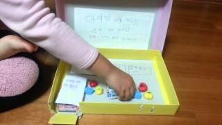 getlinkyoutube.com-아이엠스타게임기소개(자작게임기)