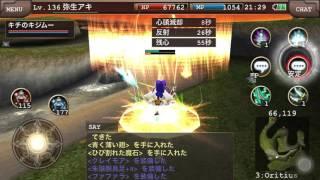 getlinkyoutube.com-【イルーナ戦記】疾風侍 グリンモルフィ ソロ討伐