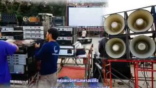 getlinkyoutube.com-Sound 2 Lovecinema กลุ่มคนรักหนังกลางแปลง