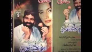 Ellahi Bux Laghari  New Album 03003195855 Daharki Ghotki Sindh