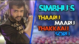 Simbu's Thaaru Maaru Thakkali Soru Song | Veera Sivaji | Latest Tamil Songs 2016 | Updates