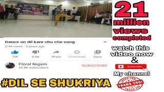 getlinkyoutube.com-Dance on dil kare chu che song