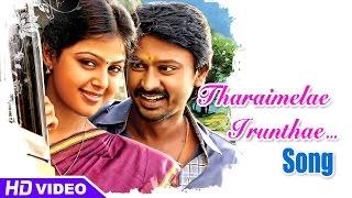 getlinkyoutube.com-Vanavarayan Vallavarayan Tamil Movie Songs | Tharaimelae Irunthae Song | Kreshna | Monal Gajjar