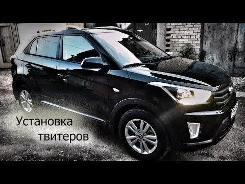 Установка автомобильных твитеров на Hyundai Creta. Колхозим дальше !!!