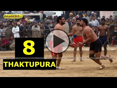 Thaktupuar (Moga) Kabaddi Tournament 17 Jan 2014 Part 8 By Kabaddi365.com