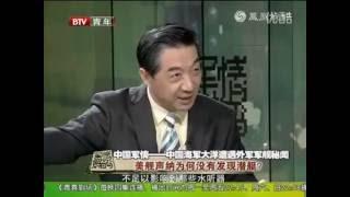 getlinkyoutube.com-张召忠:中国潜艇太安静太牛