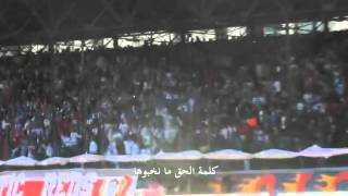 getlinkyoutube.com-CRB FANS CHANT - Meilleur échange en Algérie - Volcana vs El Virage (Stade du 20 Août)