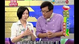 2014-06-09 健康好食在【藥燉排骨、麻油雞!傳統老店道地食材大公開!教你健康吃補!】
