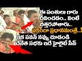 Pawan Kalyan Chenetha Satyagraha Sabha Funny Incident | Mangalagiri Ikya Garjana | Jana Sena