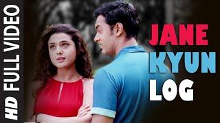Jane Kyun Log [Full Song] Dil Chahta Hai