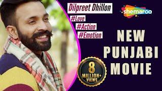 Once Upon A Time In Amritsar ● Full Punjabi Movie ● Dilpreet Dhillon ● Latest Punjabi Movies 2016