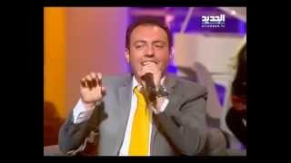 getlinkyoutube.com-مصطفى هلال - مول بيضاء وابعتلي جواب (للعاشقين فقط) روعة
