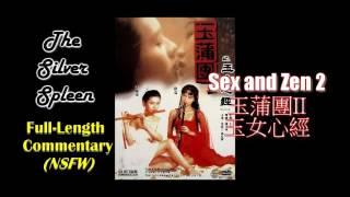 getlinkyoutube.com-Sex and Zen 2/玉蒲團II玉女心經 Full-Length Commentary
