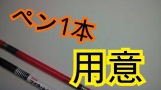 getlinkyoutube.com-簡単にかっこいいペン回しをやろう!【解説・やり方付】 super easy! Pen Spinning