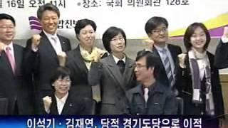 getlinkyoutube.com-통합진보당 혁신 비대위,비례대표 사퇴 최후 통첩