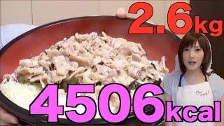 getlinkyoutube.com-【大食い】豚の生姜焼き丼【木下ゆうか】Yuka Eats 5lb of Ginger Pork on a Bowl of Rice