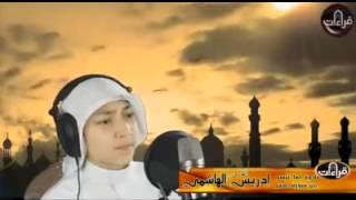 Murottal Al-Qur'an - Surat Al Hijr ayat 87 - 99 | Qori : Idris al Hasyimi