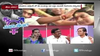 will India Allows to Get Gay Marriages ? || 99 Today || #99tv