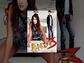 BINDASS 3 - New Nepali Hit Full Movie 20162073 Ft. Suvechchha Thapa, Manish Karki, Asok Phuyal