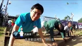 getlinkyoutube.com-160607112405 陳沛珈|黃曉瑩:咬腰・埃塞