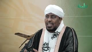 برنامج قراءات ومعاني | الشيخ محمد عبد الكريم | الحلقة 8
