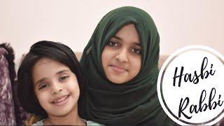 Ya Nabi Salaam Alaika - Ayisha Abdul Basith- Cover by Redwan islam Radif width=