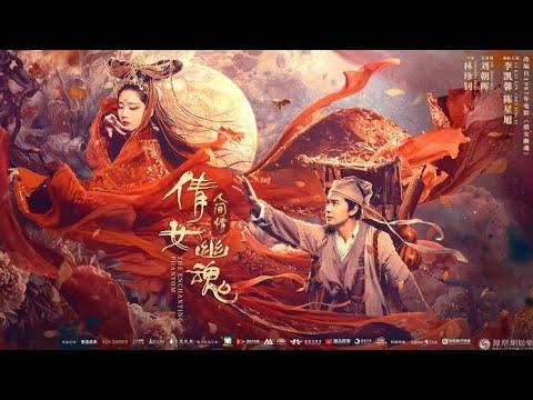 Review Phim Trung Quốc Hay : Tân Thiện Nữ U Hồn The Enchanting Phantom 2020 ( Tóm Tắt Bộ Phim )