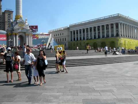 Bob esponja intentando violar a unas chavalas en Odessa