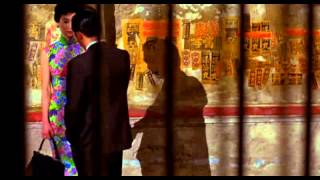 In the Mood for Love - Suzanne Vega/Caramel