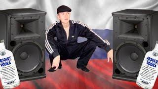 TRI POLOSKI | ULTRA BASS BOOSTED (EAR RAPE) [1440p]